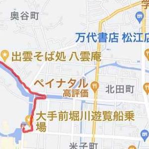09/20 大人の遠足 堀川遊覧船