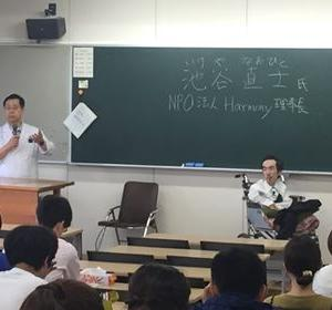 浜松医科大学医学部二年生の授業講師を行いました!