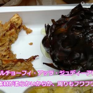 ガエータで食べたものと、名物の焦げたカルチョーフィ