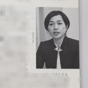 論究ジュリスト2019年秋号,座談会掲載のご報告