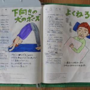 運動の秋・睡眠の秋のほぼ日手帳。
