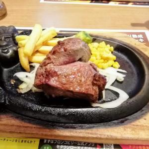牧草牛(グラスフェッドビーフ)のサーロインステーキ。