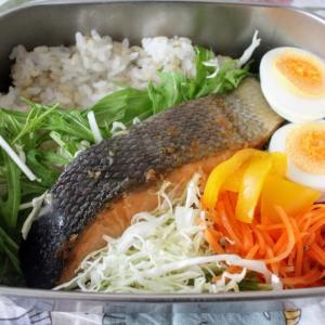 鮭のはちみつ生姜焼き弁当。