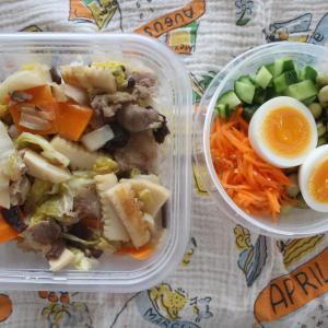 中華丼 と 豆腐とオクラのスープ。