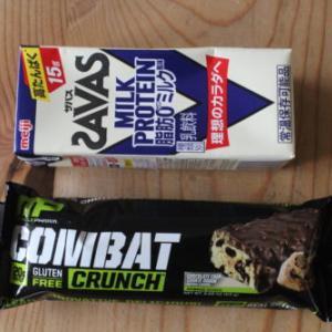楽天マラソンでザバスミルクプロテインを補充。その他購入品も。
