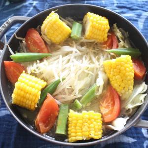 2種のたれで楽しむ夏野菜鍋。