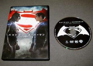バットマン vs スーパーマン/ジャスティスの誕生
