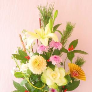 お正月花は何を準備すればいいの?