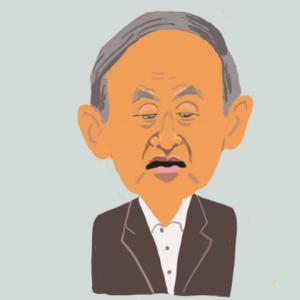 菅 義偉 総理大臣