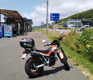 TW225Eと行く、ぶらっと厚田&青山ダムぷちツーリング