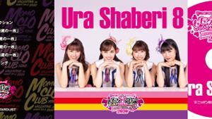 ももクロ裏トーク入りCD「Ura ShaBeri 8」 [CD]