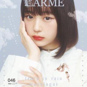 LARME 046 Autumn 2020 [雑誌]