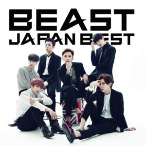 BEAST 「JP BEST」「Good Luck JP ED」ジャケット!!!!!!!!!!