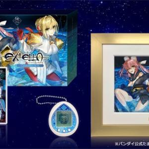 品薄商品です! Fate/EXTELLA Celebration BOX for Nintendo Switch[マーベラス]《02月予約》あみあみで予約可能!