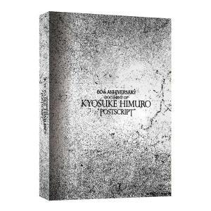 """プレミアム臭がプンプンです! セブンネット限定! 氷室京介/60TH ANNIVERSARY「DOCUMENT OF KYOSUKE HIMURO""""POSTSCRIPT""""」Blu-ray BOX(完全受注生産)追加受付分(Blu-ray)"""