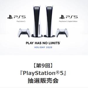 ひかりTVショッピング で【第9回】『PlayStation®5』抽選販売会 開催中!