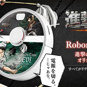 ひかりTVショッピング独占販売! S6 Pure 進撃の巨人リヴァイ兵長オリジナル音声モデル S6P52-04