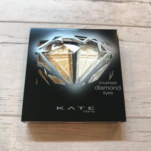 ケイト クラッシュダイヤモンドアイズ新色