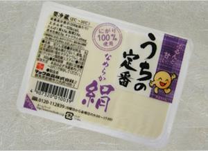 週末は 絹豆腐、納豆特売日!!