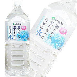 伊藤園の天然水2L、1ケース(6本入)¥399(税込)です!!