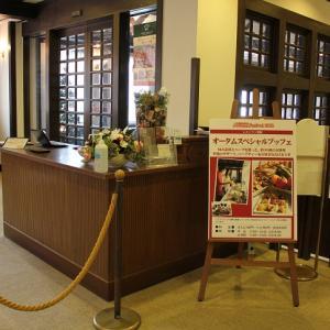 神戸布引ハーブ園 レストラン ブッフェ