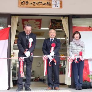 【ニューオープン】神石高原町豊松地区 昭和のおもちゃ・資料館に行ってきました♪