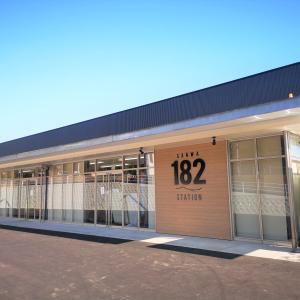 リニューアルオープンした 神石高原町のさんわ道の駅182ステーション に行ってきました!