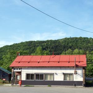 ルピナス香る駅…