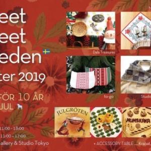 12月はsweet sweet sweden+