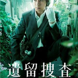 上川さん若くなってません?