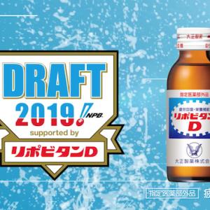 【朗報】リポビタンD、なんJ民公認飲料へ