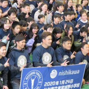 田中マー君「野球がすべてじゃない」