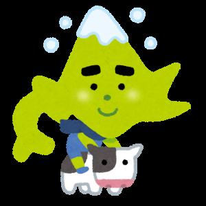 【悲報】北海道の天気、めちゃくちゃ