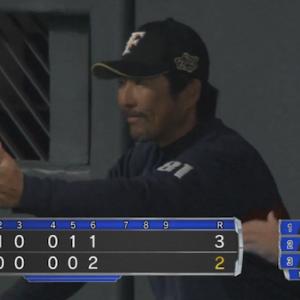【速報】日ハム打線、西川&横尾のタイムリーで2点を返す!