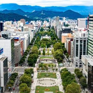 札幌で観光 ← 難易度高すぎるよな