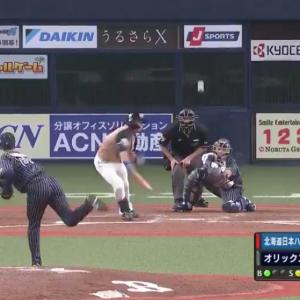 【朗報】日ハム田宮裕涼、イチローみたいなバッティングでプロ初打席初安打を記録