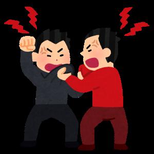【悲報】兄(54)弟(46)と洗濯物をめぐり喧嘩→逮捕