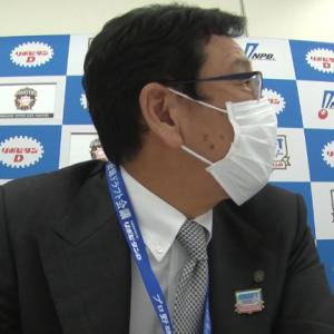 【速報】日ハム栗山監督、気持ち悪い