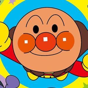 アンパンマン「やめるんだ!チーズ牛丼マン!」←やってそうな事