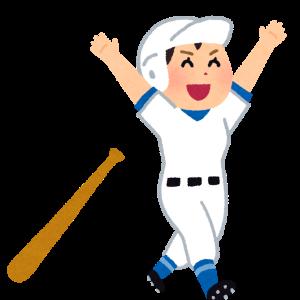 野球の実況「ガツーーーーーーーン!!!」←好き