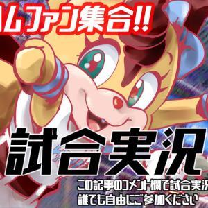 オリックス対日ハム 試合実況 吉田輝星が先発 in京セラD大阪 13:00〜