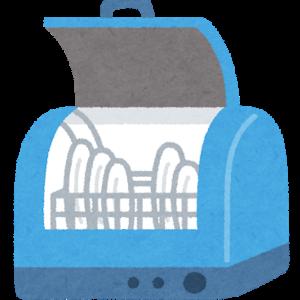 開発中の食器洗浄機のキャッチコピーを考えないといけないからアイデアが欲しい
