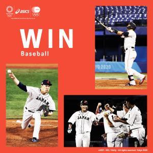 【悲報】野球の日本対アメリカ戦、試合時間が4時間wwwww