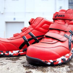 アシックスとかいう安全靴界最強のメーカー
