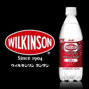 【朗報】ウィルキンソンの炭酸水「お茶」「水」に並ぶ定番商品になる