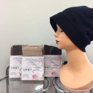 伊那市 ウィッグ 抗癌剤治療 ケア帽子