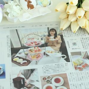読売新聞<きれいKirei>掲載&取材秘話Ⅰ♡