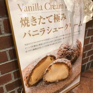 シュークリーム No.1