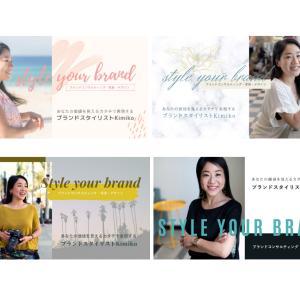 ブランドコンサルティング「Seed of Branding」