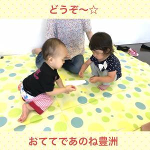 乳児期に外の世界に触れる大切さ